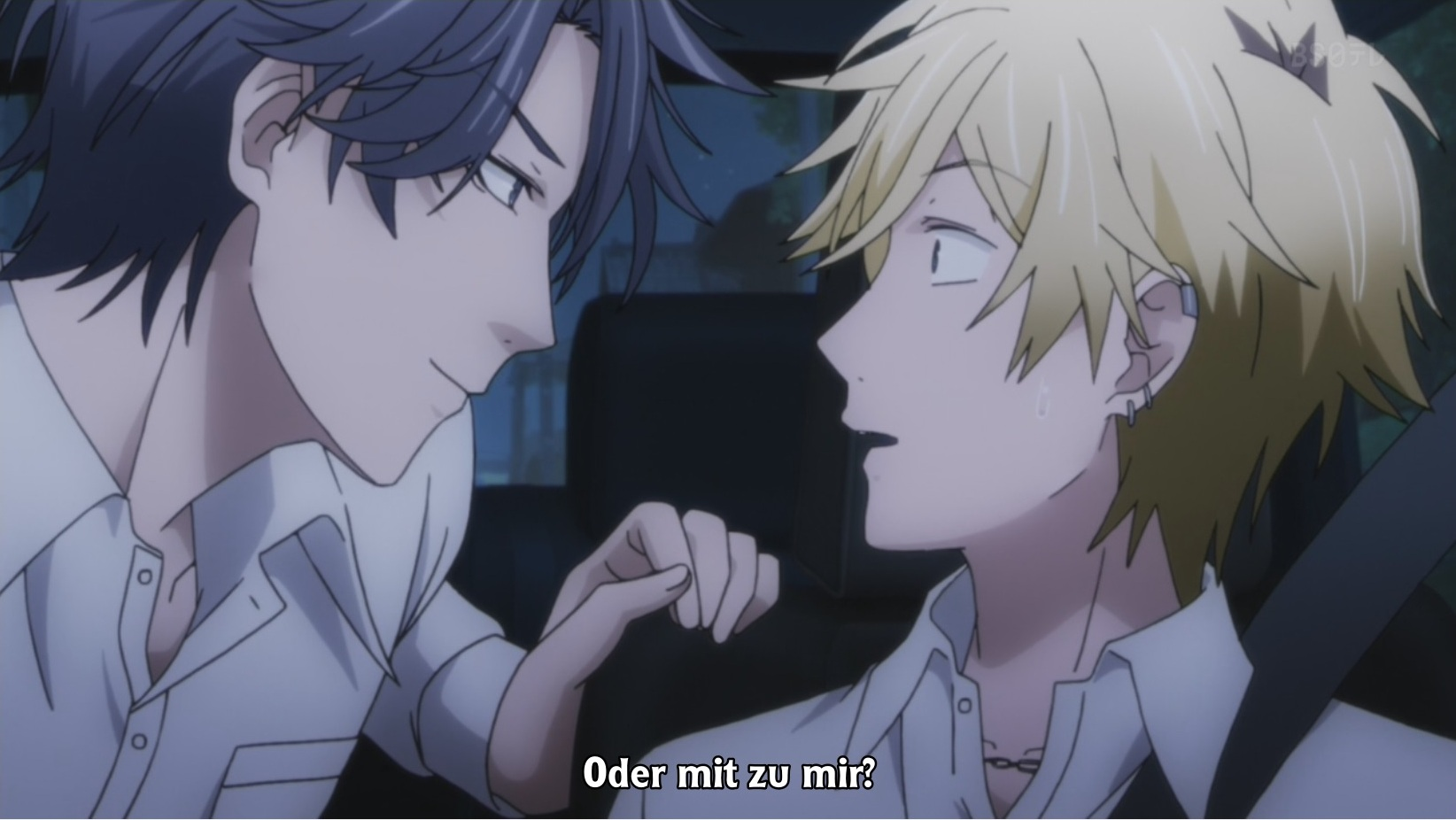 Hitorijime My Hero Folge 4 deutsch
